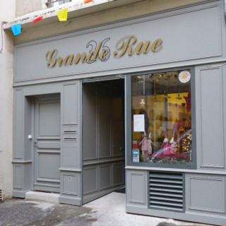 Création d'une librairie dans un tissu immobilier complexe pour une ambiance sereine. Sainte Foy Les Lyon (69)